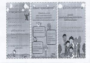 CCI15112559_0002